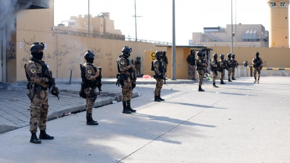 ABD Bağdat Büyükelçiliği'ne füzeli saldırı