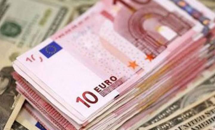 Avrupa Merkez Bankası'ndan çarpıcı açıklamalar