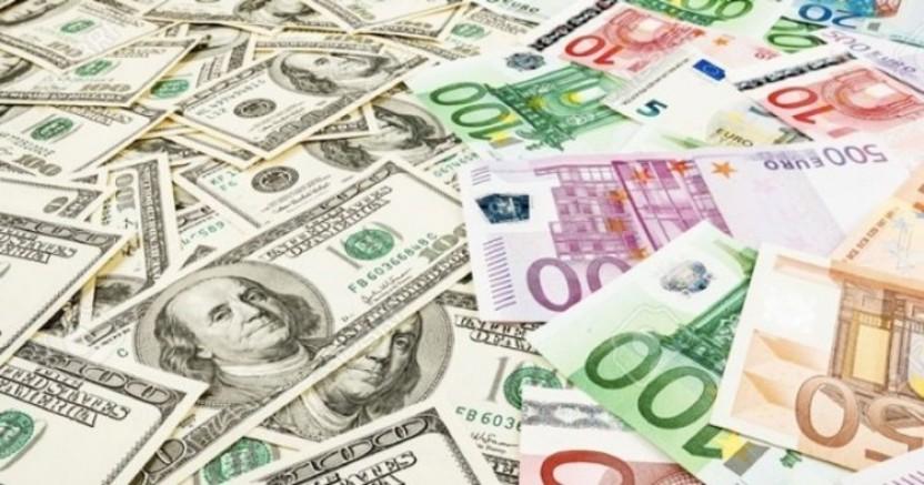 Avrupa Merkez Bankası politika faizini değiştirmedi