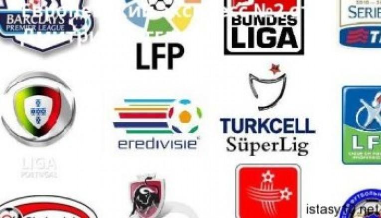 Avrupa'nın en golcü ligi hangisi?