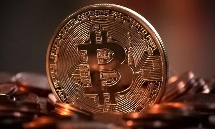 Bitcoin yeniden geriledi