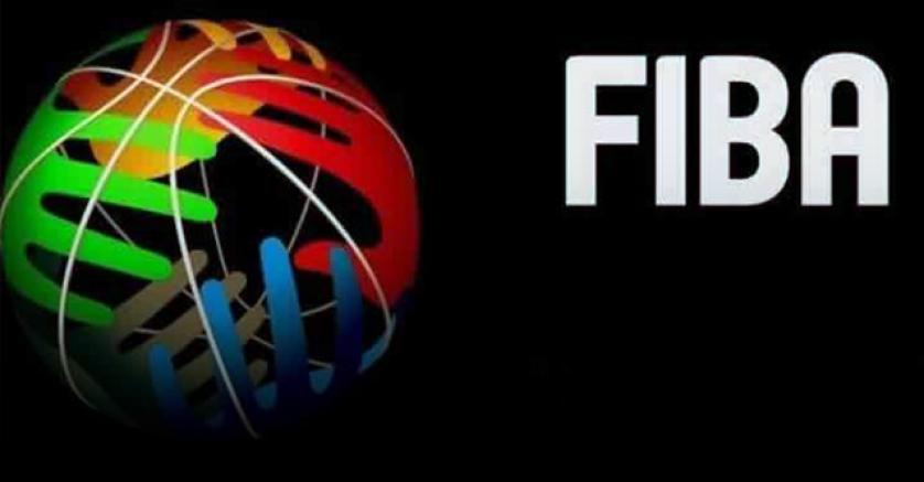 FIBA askıya alındı