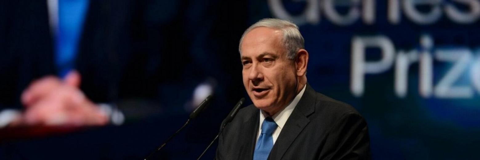 İsrail'e Suriye'deki saldırılarını durdur çağrısı