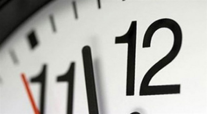 Kıyamet saat kaçta kopacak?