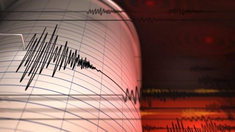 Manisa'da 4.8'lik deprem