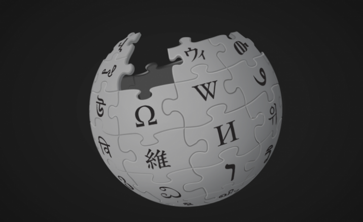 Wikipedia tarihinde bir ilk